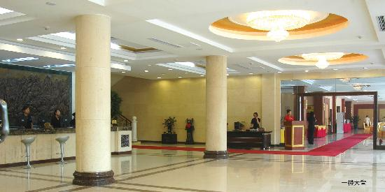 Huana Hotel: 一楼大堂