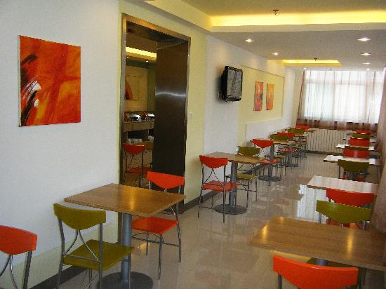 Yinzuo Jiayi Hotel Yantai South Avenue: 酒店餐厅