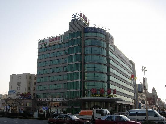 Jinjiang Ducheng Qingdao Chengyang District Government : getlstd_property_photo