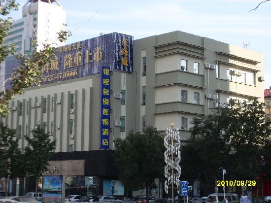 Yinzuo Jiayi Hotel Yantai South Avenue: 酒店外观