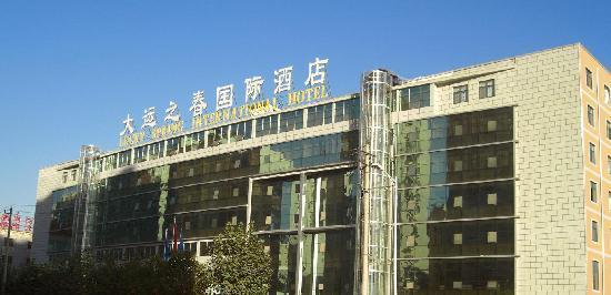 Dayun Zhichun International Hotel