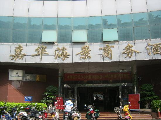 Jiahua Seaview Business Hotel