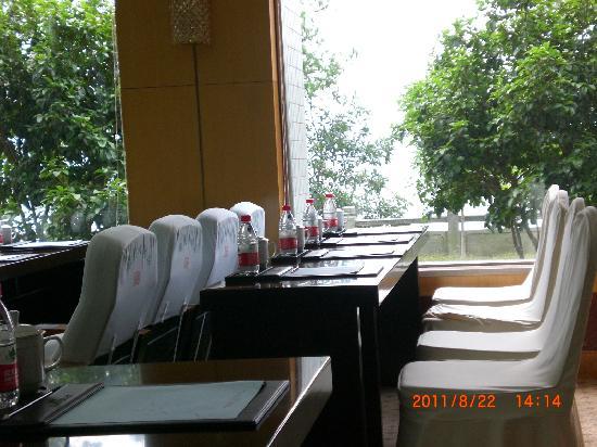 Qiandao Lake Sunshine Hotel : 酒店的会场设施一流