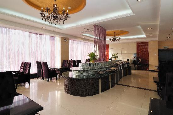 Dushi Xinglian Hotel : 早餐厅