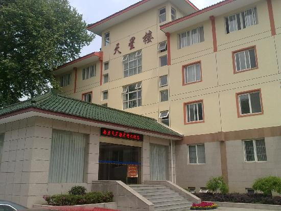 Tian Xing Lou Hotel