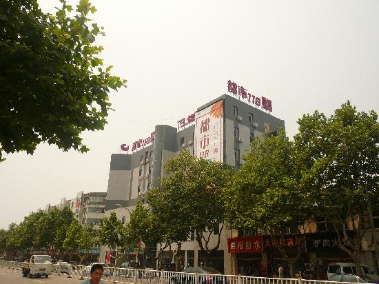 City 118 Hotel