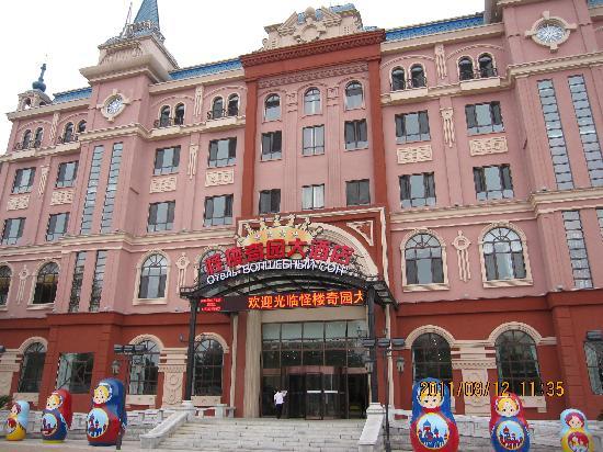Guailou Qiyuan Hotel