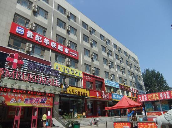 Hanting Inns & Hotels (Dalian Heishijiao) : 餐饮店