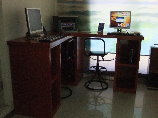 Hanting Inns & Hotels (Dalian Heishijiao) : 免费电脑和打印机