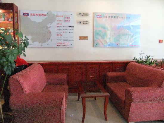 Hanting Inns & Hotels (Dalian Heishijiao) : 大堂休息椅