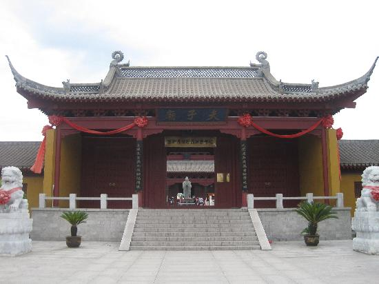 ‪Palace of Ming and Qing Dynasties‬