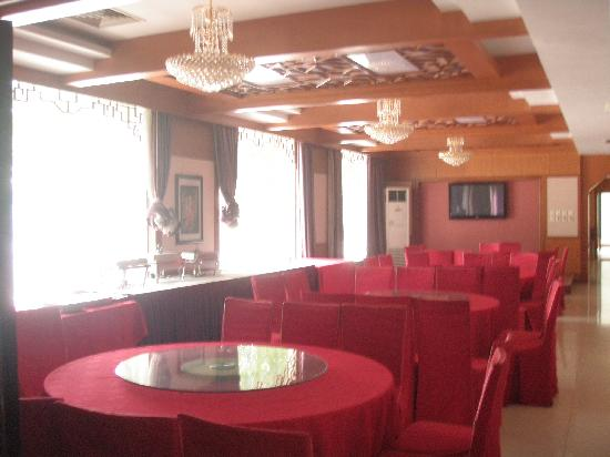Ruida Holiday Hotel