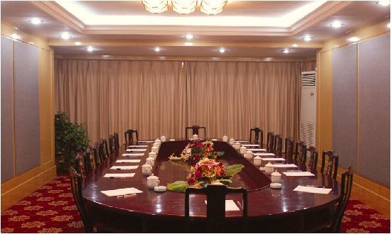 Nanjing Zhonghuamen Hotel : 02