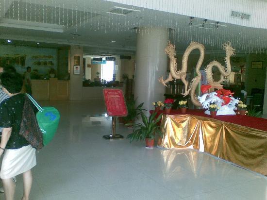 Yinhai Hotel: E:\新建文件夹\21072011(002)