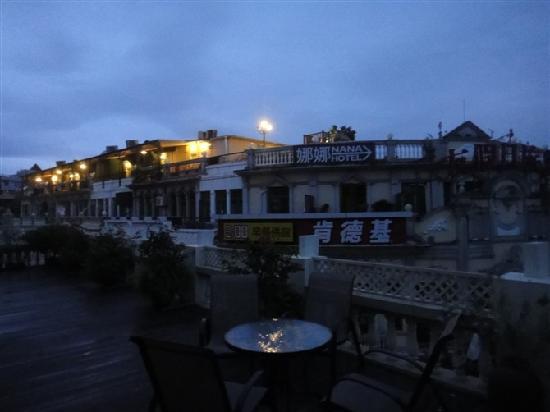 Mogo Cafe Hotel: 1