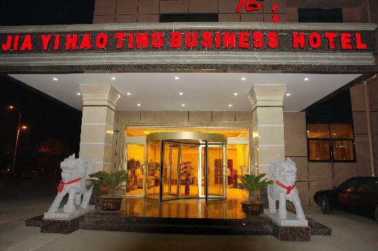 Jiayi Haoting Business Hotel
