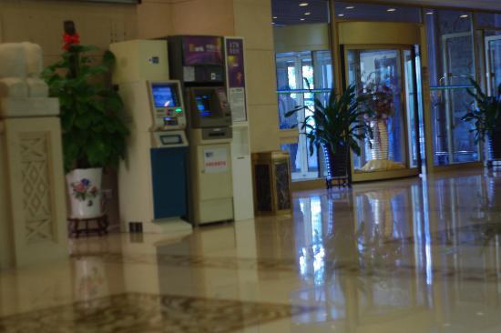 Shungeng Hillview Hotel : 大堂