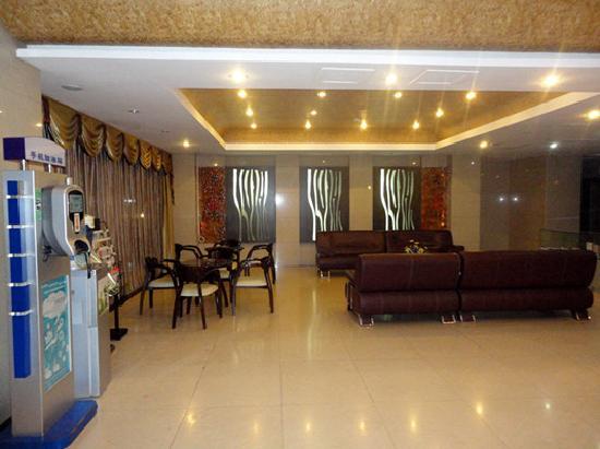 Jiachen Business Hotel : 休息区