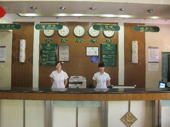 Ruifengyuan Hotel: 服务总台