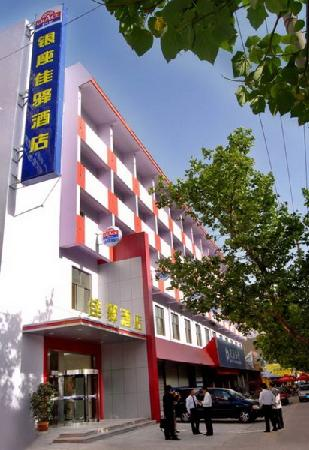 Grace Inn (Tai'an Qingnian Road): getlstd_property_photo