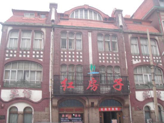 Hongfangzi Hotel