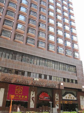 The South China Hotel: 香港粤华酒店