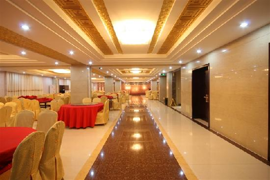 Taishan Ruili Hotel