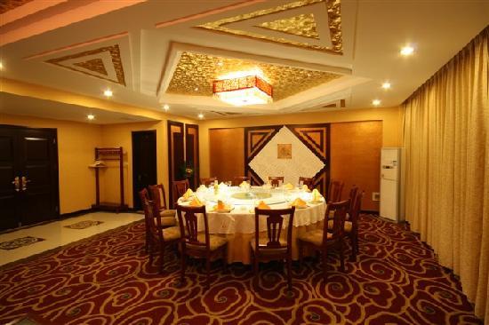 Taishan Ruili Hotel: C:\fakepath\