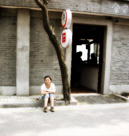 Naxi Net Inn (Laoyuan) : img_4057