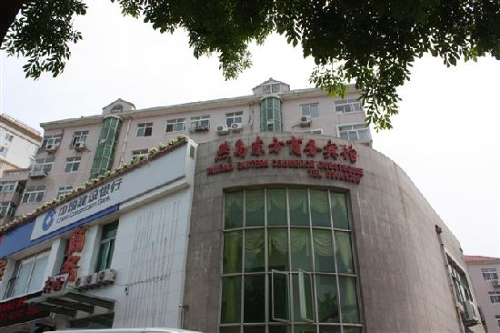 Yandao Oriental Business Hotel: getlstd_property_photo