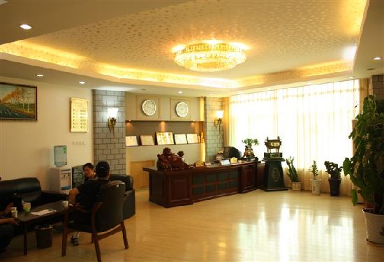 Yandao Oriental Business Hotel: 大堂