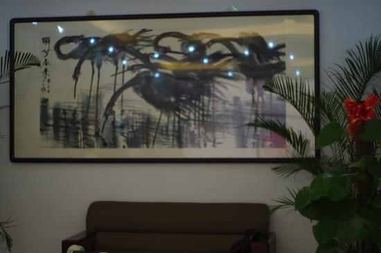 My House Hotel(Jianguomen) : 大堂