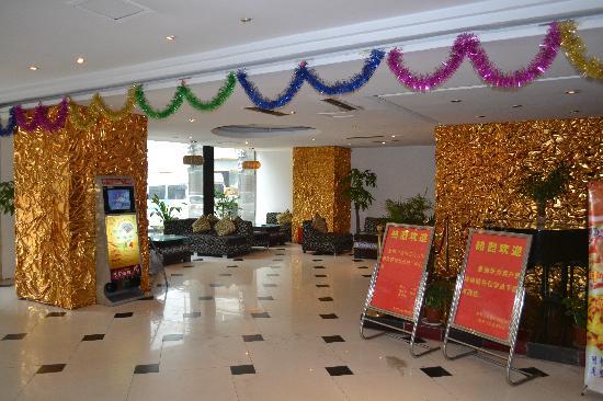 Feida Chengtai Hotel Nanjing: getlstd_property_photo