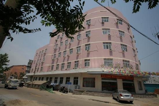 Home Inn Qingdao Taidong Business District Lijin Road: getlstd_property_photo