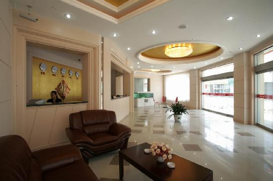 Home Inn Qingdao Taidong Business District Lijin Road: 大堂