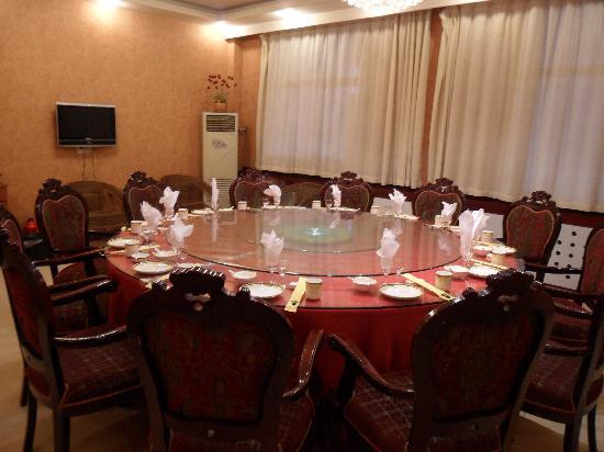 Xintai Hotel: 餐饮包房