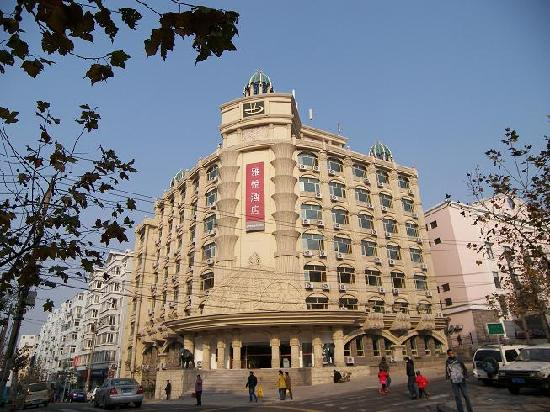 Photo of Joy Inn Qingdao Taidong