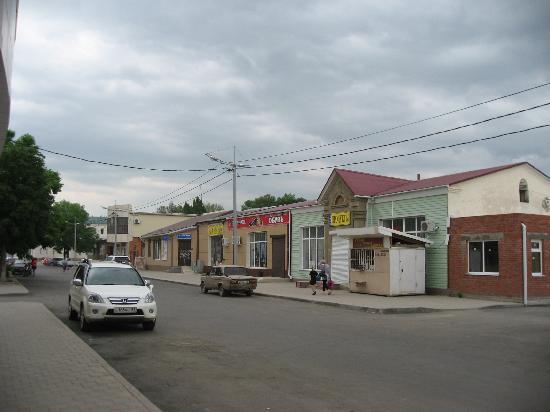 Krasnodar, Rosja: street-1