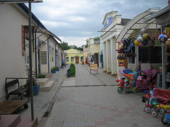 Krasnodar, روسيا: street-2