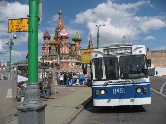 Bus Stop Picture Of Moscow Central Russia Tripadvisor