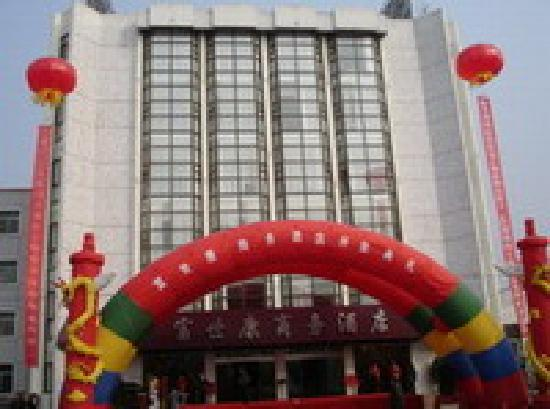 Fushikang Business Hotel