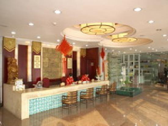 Fushikang Business Hotel: DSC01761