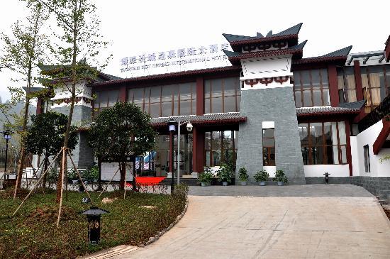Chengdu Tao Holycity Spa Hotel
