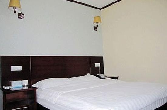 Zhima Holiday Hotel: 标准商务间