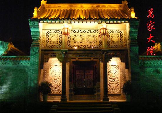 Tai'erzhuang Gucheng Wanfu Hotel: 扶风堂