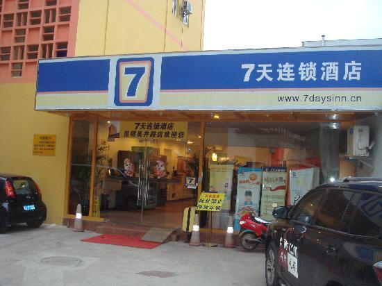7 Days Inn (Kunming Wujing Road) : C:\fakepath\DSC01745