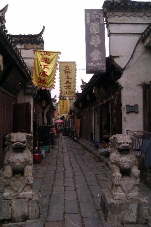 Sanhe Ancient Town: IMAG0046