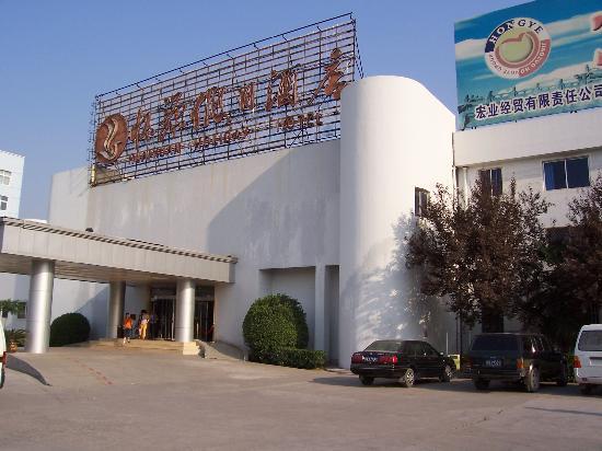 Yuntaishan Geopark: 100_0759
