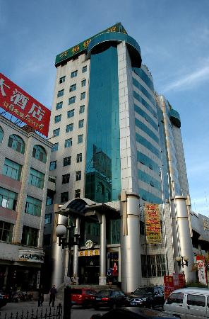 Super 8 Laiyang Changshan Road
