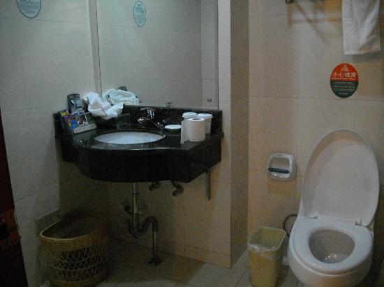 GreenTree Inn Yancheng Dafeng Business Hotel: IMGP0005